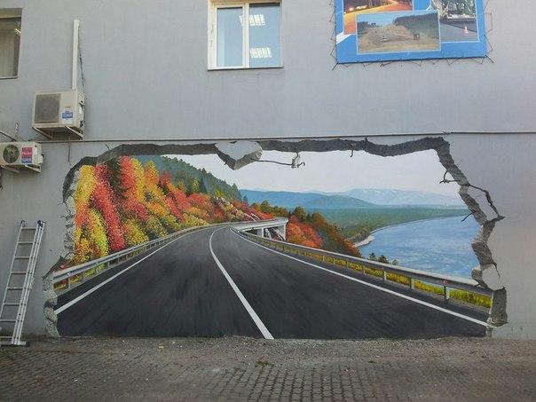 Рисунок 3д на стене