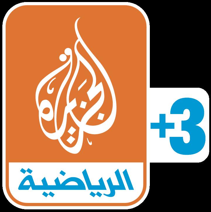 Al Jazeera Sports 3 Live Streaming Courtesy