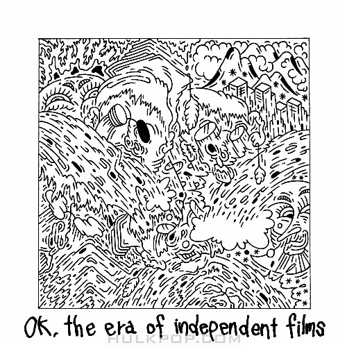 0.Haim – Ok, The Era Of Independent Films