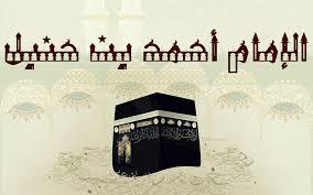 درس الامام أحمد بن حنبل تربية إسلامية للصف التاسع فصل ثالث 2020