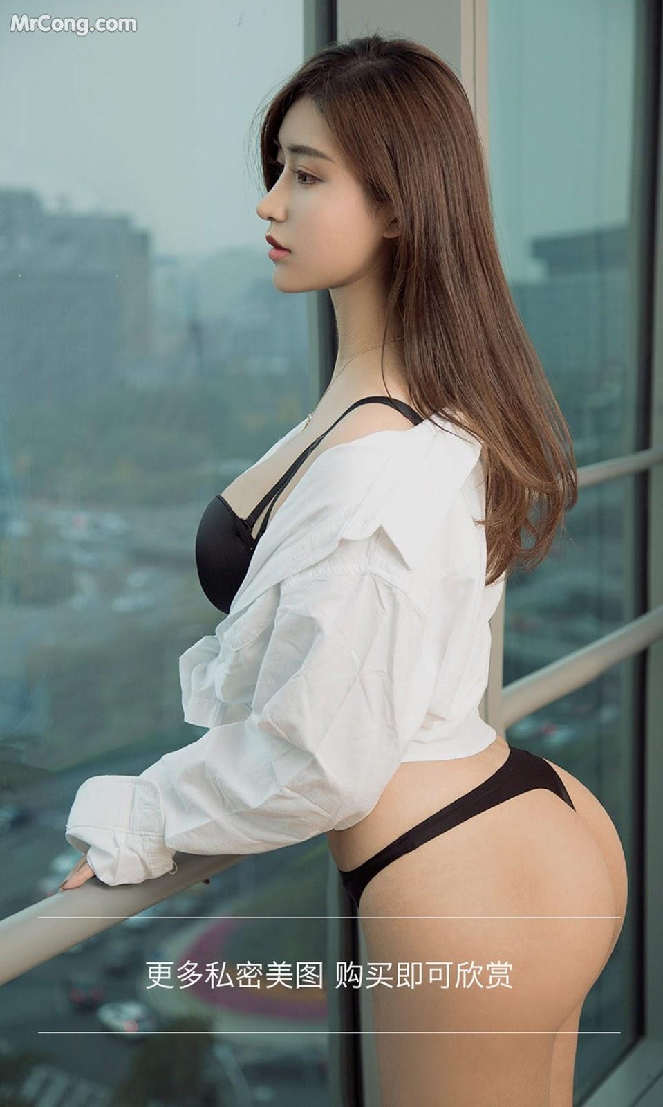 Image UGIRLS-Ai-You-Wu-App-No.930-Chen-Mei-Xi-MrCong.com-009 in post UGIRLS – Ai You Wu App No.930: Người mẫu Chen Mei Xi (陈美熙) (40 ảnh)