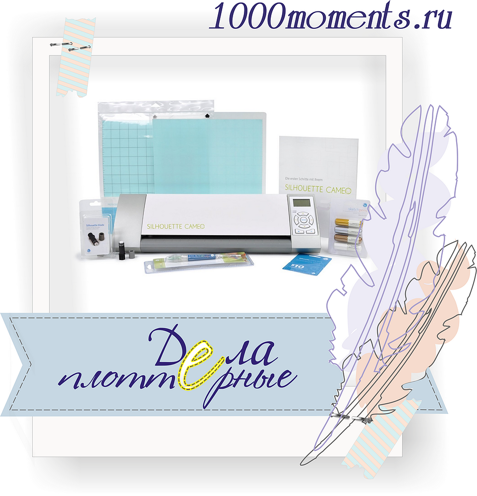 http://blog1000moments.blogspot.ru/2015/01/1.html