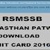 Rajasthan Patwari Result 2016 RSMSSB Patwar Pre Exam Marks