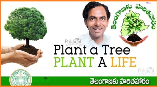 THH Telanganaku Haritha Haram Observing Green Day On 15.07.217 Instructions by C & DSE Telangana Govt of Telangana has Decided to Observe Green Day on 15.07.2017 in all Educational institutions in Telangana in the Part of Telanganaku Haritha Haram THH which Programme has been initiated to increase tree coverage from 25.16% to 33%  of the total Geographical Area.  HARITHA PATASHALA-HARITHA TELANGANA will be the Slogan on 15.07.2017 Green Day in All management Schools in Telangana thh-telanganaku-haritha-haram-observing-green-day-instructions
