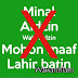 Ucapan Idul Fitri menurut Islam yang Benar
