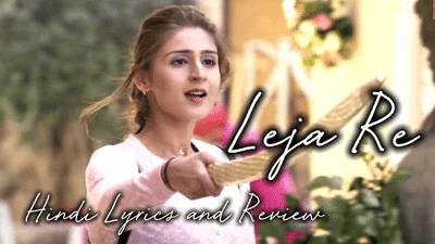 leja-leja-re-dhvani-bhanushali-lyrics-in-Hindi