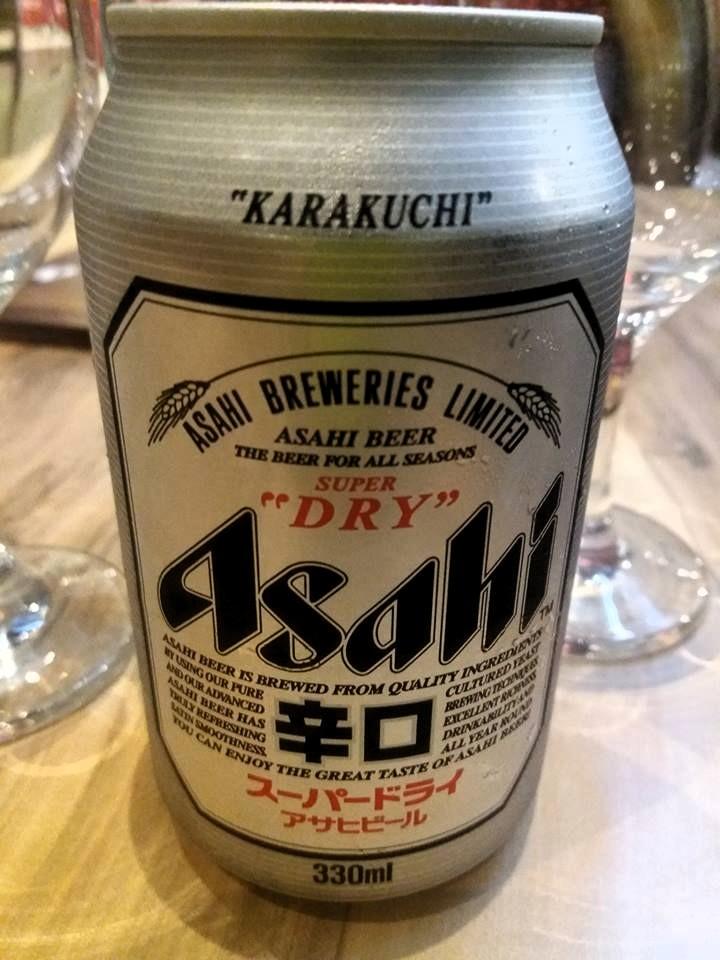 Karakuchi Asahi