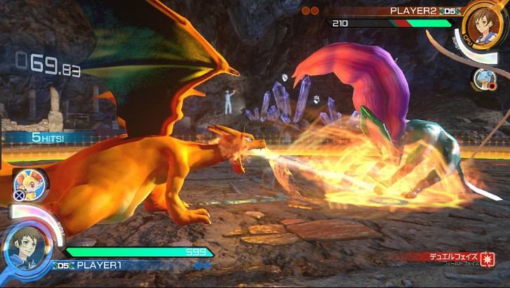 Pokken Tournament – PC How To Download