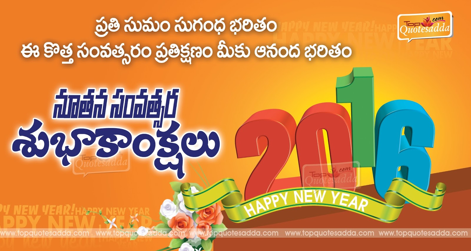 happy new year telugu wishes quotes and sayings for desktops ...