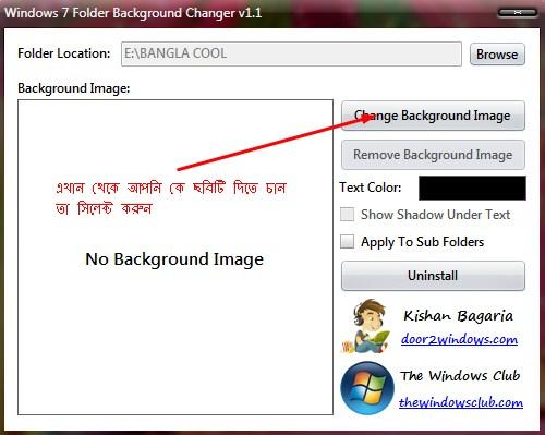How To Change the Folder Background | Folder ব্যাকগ্রাউন্ড চেন্জ করুন নিজেই 4