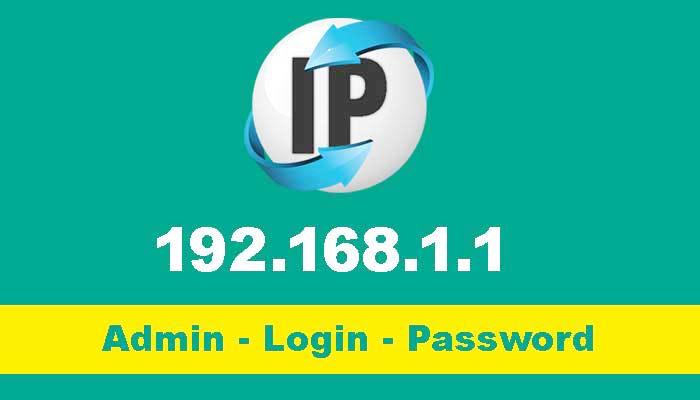 192.168.1.1 आईपी एड्रेस क्या है?