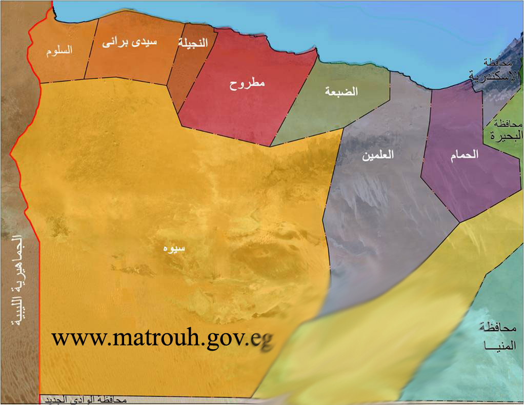 خريطة مطروح بالتفصيل بالقمر الصناعى 2019 - خريطة مرسي مطروح السياحية