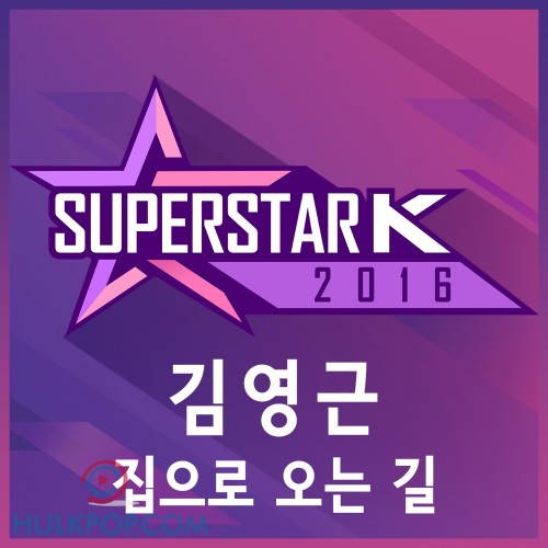 Kim Young Geun – SUPERSTAR K 2016 Youngkeun Kim – On The Way Back Home