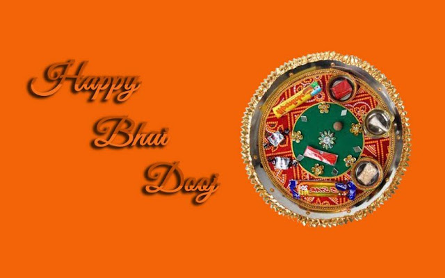 bhai dooj 2018,Top 5 Bhai Dooj Image in Hindi,happy bhai dooj wishes