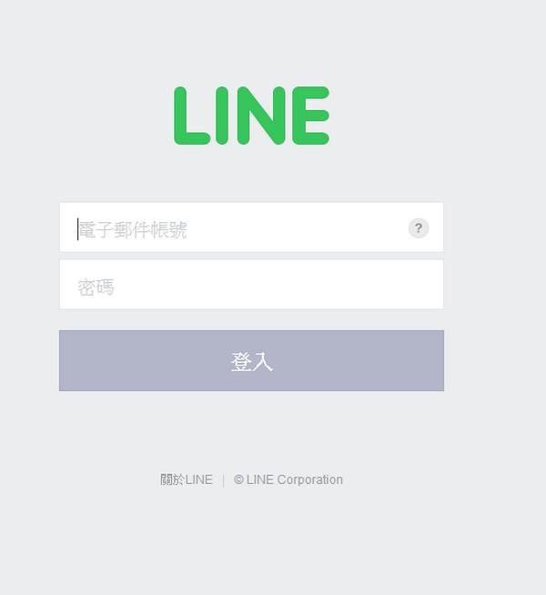 LINE@生活圈電腦版 登錄入口
