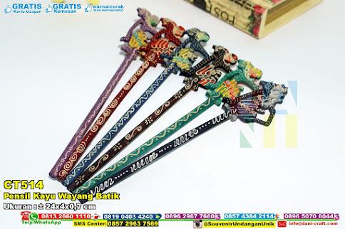 Pensil Kayu Wayang Batik