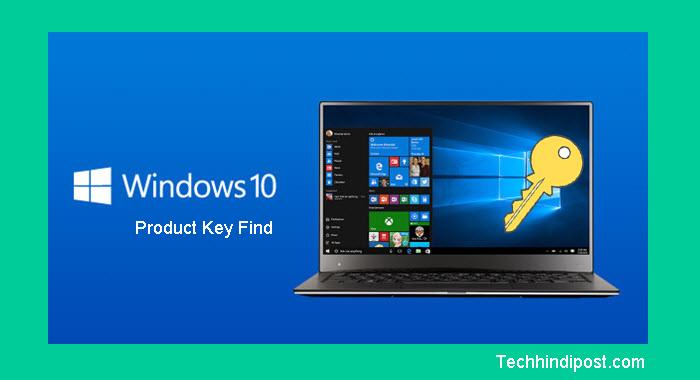 windows ki product key kaise find kare
