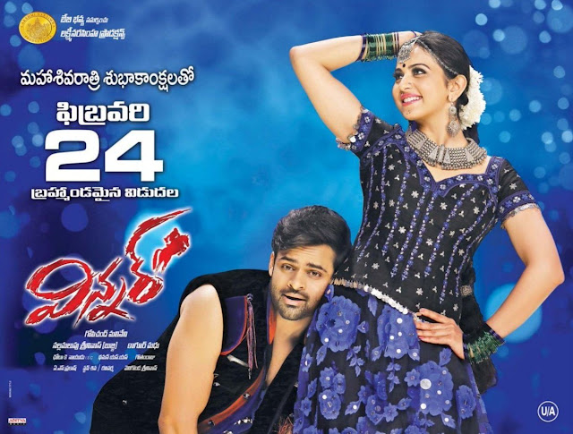 'Winner' Telugu Movie Latest Photos, Release Date Posters