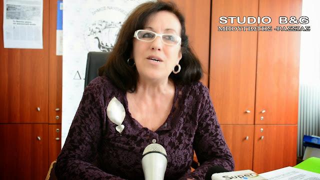 Πόπη Καλκούνου: Το συνέδριο για τον θαλάσσιο τουρισμό έθεσε τον προβληματισμό για την μορφή του τουρισμού στο Ναύπλιο