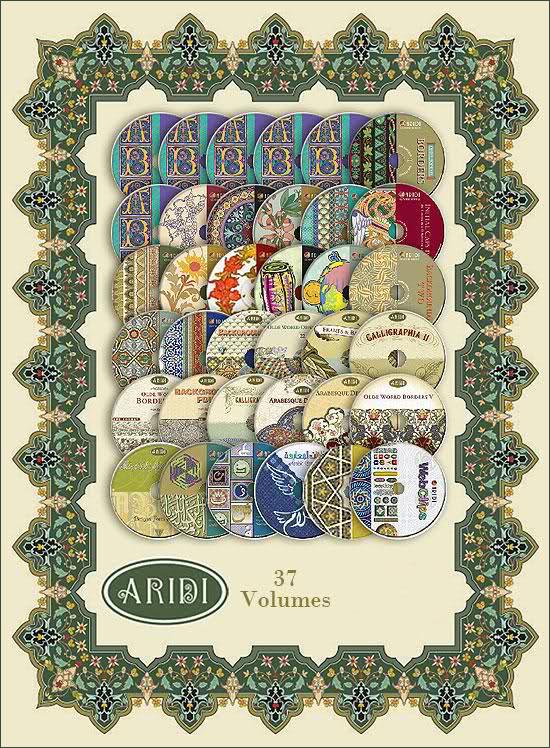 Kumpulan Vektor Bingkai Sertifikat dan Cover Buku Yasin