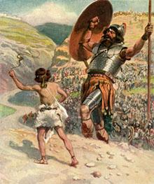 cibertextos BIBLIA VT SAMUEL