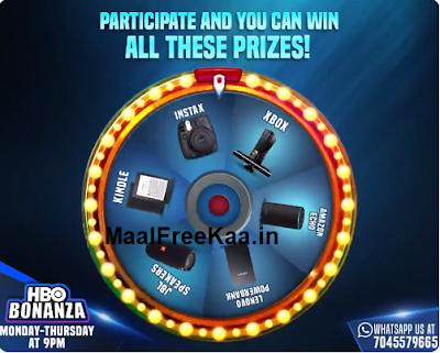 Free Prize Watch Movie Daily