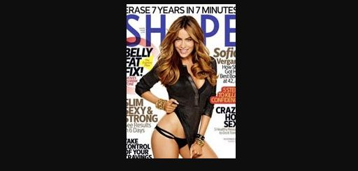 Vergara en portada Revista Shade