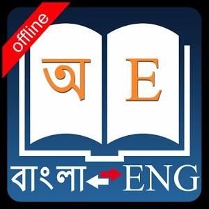 Free download bangla e book for java mobile setiopolisarrow.