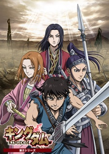 Kingdom 2nd Season Episode 01-39 [END] MP4 Subtitle Indonesia