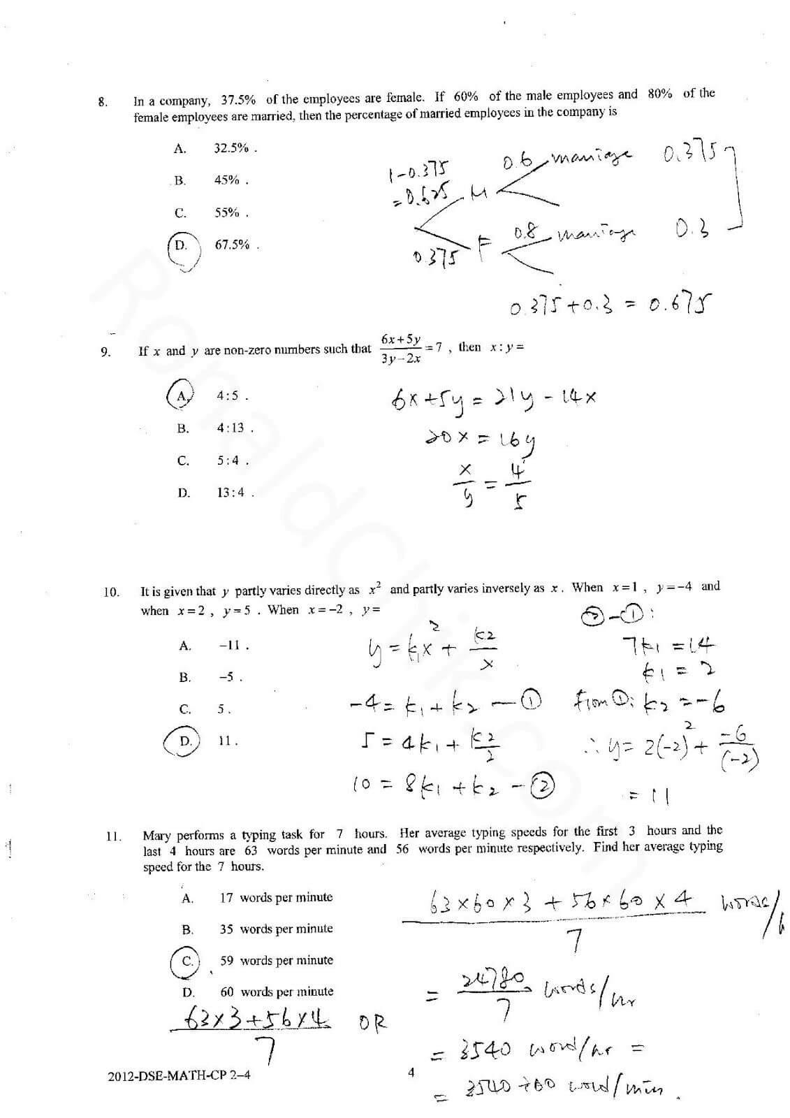 2012 DSE Math P2 卷二 Q8,9,10,11