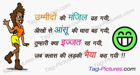 Love romance jokes shayari and sms