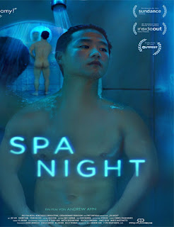 Spa Night (2016)