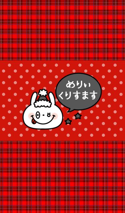Ghost Santa Claus theme...