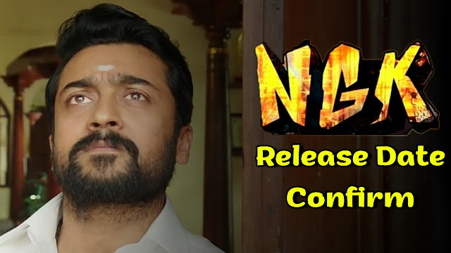 NGK Movie release date