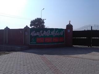 Gct-jauharabad-maingate