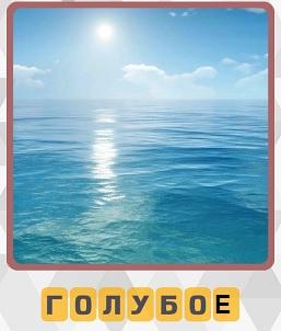 600 слов голубое море на 7 уровне
