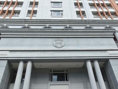 国立台北大学三峡キャンパスの法律学院の建物の写真