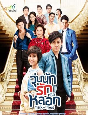 Tìm Lại Yêu Thương - Woon Nak Ruk Rue Lork