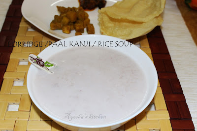 Iftar snacks recipes kerala nombuthura kanji paal kanji milk kanji healthy soup recipes gruel recipes ayeshas kitchen