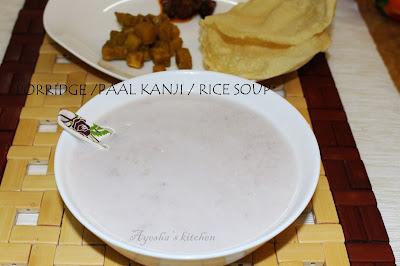 Iftar snacks recipes kerala nombuthura kanji paal kanji milk kanji healthy soup recipes gruel recipes ayeshas kitchen