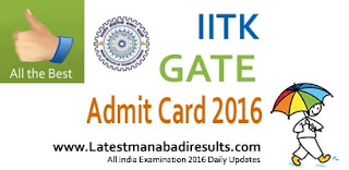 GATE Admit Card 2017, GATE Hall Ticket 2017