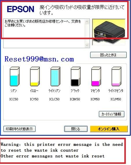 Epson r360 adjustment program download