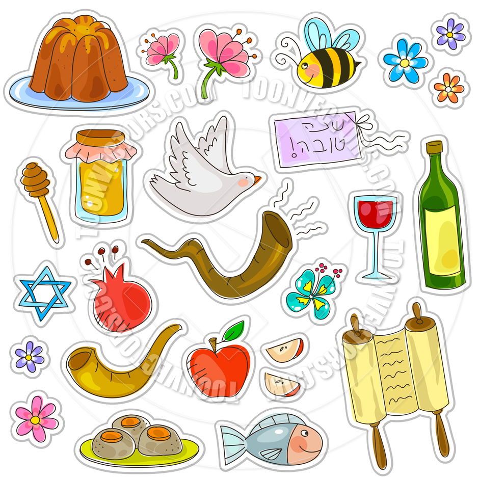 Rosh Hashanah 2016 | Jewish New year: Rosh Hashanah coloring pages ...