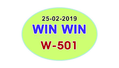 "keralalotteryresult.net, ""kerala lottery result 25 2 2019 Win Win W 501"", kerala lottery result 25-2-2019, win win lottery results, kerala lottery result today win win, win win lottery result, kerala lottery result win win today, kerala lottery win win today result, win winkerala lottery result, win win lottery W 501 results 25-2-2019, win win lottery w-501, live win win lottery W-501, 25.2.2019, win win lottery, kerala lottery today result win win, win win lottery (W-501) 25/02/2019, today win win lottery result, win win lottery today result 25-2-2019, win win lottery results today 25 2 2019, kerala lottery result 25.02.2019 win-win lottery w 501, win win lottery, win win lottery today result, win win lottery result yesterday, winwin lottery w-501, win win lottery 25.2.2019 today kerala lottery result win win, kerala lottery results today win win, win win lottery today, today lottery result win win, win win lottery result today, kerala lottery result live, kerala lottery bumper result, kerala lottery result yesterday, kerala lottery result today, kerala online lottery results, kerala lottery draw, kerala lottery results, kerala state lottery today, kerala lottare, kerala lottery result, lottery today, kerala lottery today draw result, kerala lottery online purchase, kerala lottery online buy, buy kerala lottery online, kerala lottery tomorrow prediction lucky winning guessing number, kerala lottery, kl result,  yesterday lottery results, lotteries results, keralalotteries, kerala lottery, keralalotteryresult, kerala lottery result, kerala lottery result live, kerala lottery today, kerala lottery result today, kerala lottery"