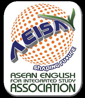 AEISA Logo