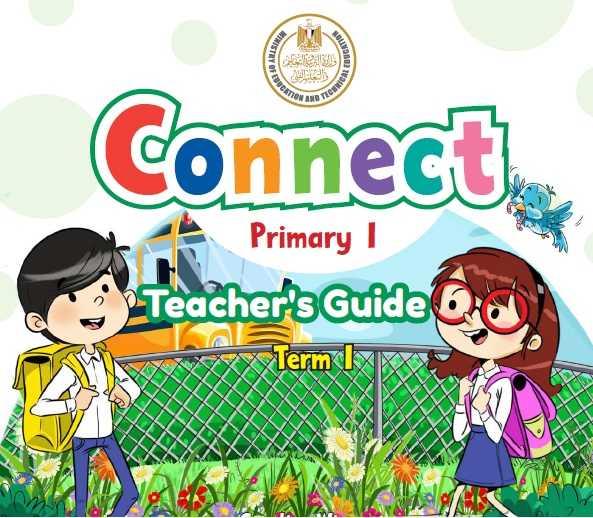 دليل المعلم كاملا لمنهج اللغة الانجليزية الجديد Connect 1 أولى ابتدائي ترم أول 2019