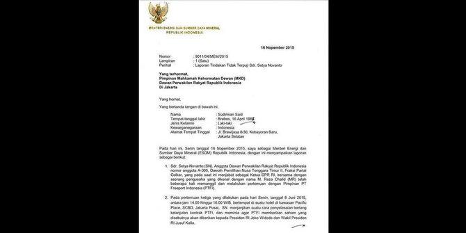 Riza Chalid Jokowi