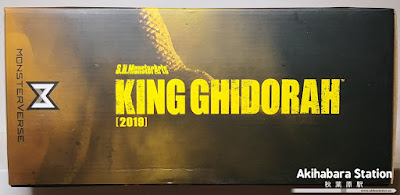 S.H. MonsterArts King Ghidorah de Godzilla: King of Monsters (2019) - Tamashii Nations