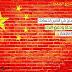 مشروع ناجح في السعودية ... صناعة منتجات في الصين لحسابك