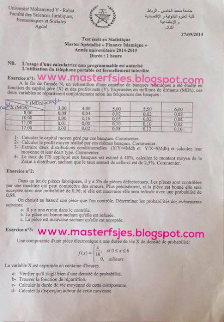 Concours d'accès au Master Finance Islamique 2014-2015